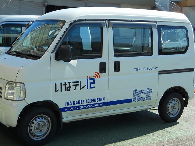 伊那ケーブル車2.jpg