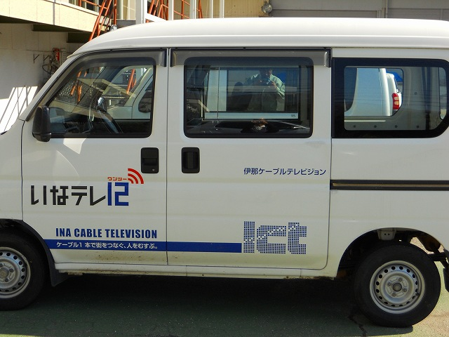 伊那ケーブル車.jpg