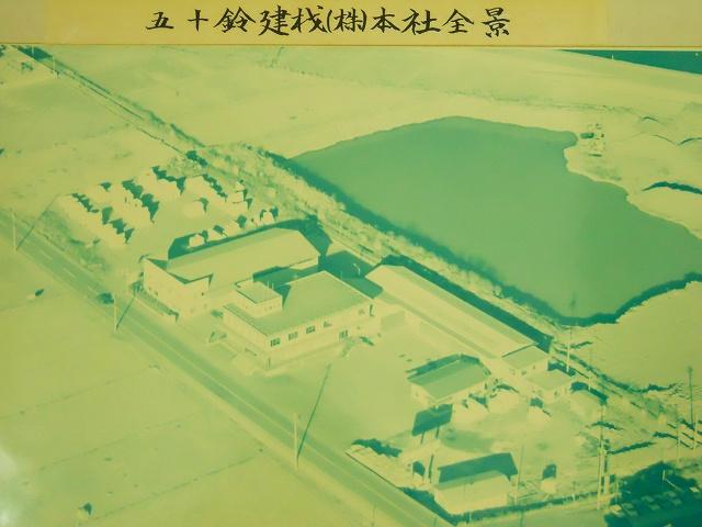 航空写真-2.jpg