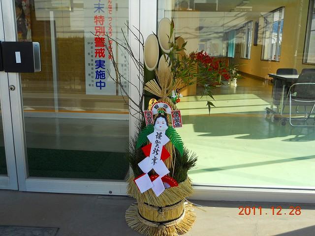 2011.12.28.jpg